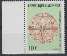 Gabon Gabun 1995 Mi. 1237 Masque Mask Maske Batéké Région Du Plateau Congo RARE ! - Gabon