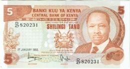 Billet. Kenya. 5 ( Five) Shillings. 1-1-1982. - Kenya