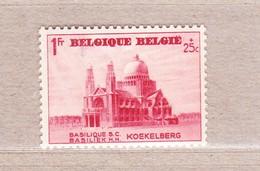 """1938 Nr 474* Postfris Met Scharnier, Zegel Uit Reeks """"Basiliek Koekelberg"""". - Ungebraucht"""
