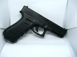 Pistolet Glock 17 D'entrainement. Arme Factice - Armi Da Collezione