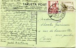 ESPAGNE CARTE POSTALE -BURGOS -LA CATEDRAL -EXTERIOR DEPART BURGOS 12 MAR 93 POUR LA FRANCE - Cartas