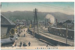 KOBE - Aioicho-Dori - Kobe