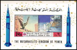 762i Yemen Kingdom MNH ** Mi Bloc N° 224 B Aeronautics Espace Space Concorde Icarus Non Dentelé (imperforate) - Yémen