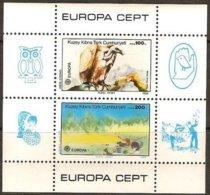 Cept 1986 Chypre Turc Turks Cyprus Bloc 5 *** MNH Cote 12,00 Euro Europa Faune - Chypre (Turquie)