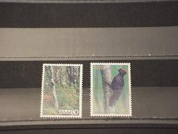 GIAPPONE - 1995 FLORA/UCCELLO 2 VALORI - NUOVI(++) - 1989-... Emperor Akihito (Heisei Era)