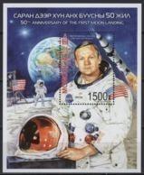 Mongolia (2019) - Block -  /  Espace - Space - Moon - Apollo - Astronaut - Asie