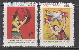 1985 Vietnam Links With Laos Complete Set Of 2 MNH - Vietnam