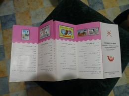 Sultanate Of Oman 1983 Prospectus, Leaflet, Brochure Stamps - Oman