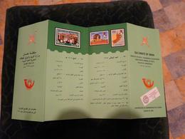 Sultanate Of Oman 1984 Prospectus, Leaflet, Brochure Stamps - Oman