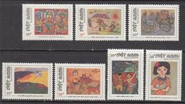 1988 Vietnam Children's Paintings  Complete Set Of 7 MNH - Vietnam