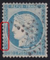 N°37 Grosse Déformation Du Filet Et De La Grecque Gauche, Variété Suarnet 8, RR Et TB - 1870 Siege Of Paris