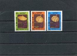 ETHIOPIA 1987 Umbrellas.MNH. - Ethiopie