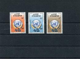 ETHIOPIA 1985 40th. Ann.United Nations.MNH - Ethiopie