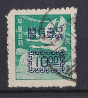 1952 Taiwan China Stamp Sc.# 1061 Flying Geese $10 Overprint 飛雁郵票 - 1945-... Republic Of China