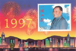 PJZ-8 China 1997-10M Hong Kong's Return To Motherland  S/S Overprint - 1949 - ... Volksrepubliek