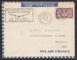 Indochina 1948 Saigon To Vientiane Airmail - Indochina (1889-1945)