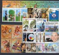 SAN MARINO ANNO 2004 -  COMMEMORATIVI  MNH** - Unused Stamps