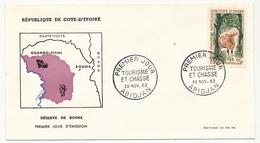 Côte D'Ivoire => Enveloppe FDC - 25f Tourisme Et Chasse - ABIDJAN - 30 Novembre 1963 - Ivory Coast (1960-...)