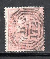 YT 13 OBLITERE SANS FILIGRANE COTE 35 € - 1858-79 Kronenkolonie