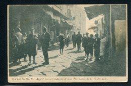 GRECE - SALONIQUE - Aspect Caractéristique D'Une Rue Dallée De La Vieille Ville - Greece