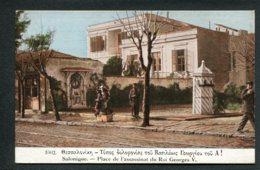 GRECE - SALONIQUE - Place De L'Assassinat Du Roi Georges V - Greece