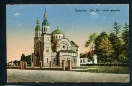 ROUMANIE - Temesvar - Gor Kel Roman Templom - Roumanie