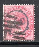 YT 25 TYPE II -  OBLITERE  FILIGRANE  ELEPHANT - COTE 7 € - 1858-79 Kolonie Van De Kroon
