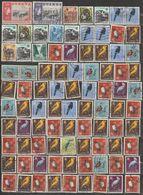 Tanzania Old Stamps Small Selection (please Read Description) *D200120 - Uganda (1962-...)