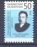 2019. Kazakhstan, Definitive, Famous Person, J. Zhausugurov, Poet, 1v, Mint/** - Kazakhstan