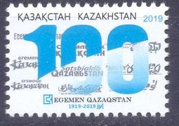"2019. Kazakhstan, Definitive, 100y Of Newspaper ""Egemen"",1v, Mint/** - Kazakhstan"