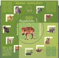 2019. Kazakhstan, The Year Of Pig, S/s, Mint/** - Kazakhstan