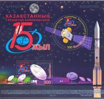 2019. Kazakhstan, 15y Of Space Communication, S/s, Mint/** - Kazakhstan
