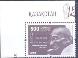 2019. Kazakhstan, M. Gandhi, 1v, Mint/** - Kazakhstan