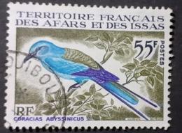France (ex-colonies & Protectorats) > Afars Et Issas (1967-1977) N° 332 - Afars & Issas (1967-1977)
