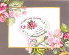 2019. Kazakhstan, Happy March 8, S/s, Mint/** - Kazakhstan