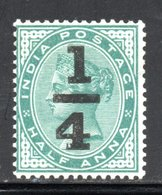 YT 44 -  NEUF SANS GOMME  AVEC FILIGRANE  ETOILE - - 1882-1901 Imperium