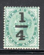 YT 44 -  NEUF AVEC CHARNIERE  AVEC FILIGRANE  ETOILE - - 1882-1901 Imperium