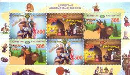 2019. Kazakhstan, Animated Films Of Kazakhstan, Type II, S/s, Mint/** - Kazakhstan