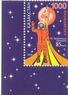 2019. Kazakhstan,85th Birth Anniv. 4.19of Y. Gagarin, 1v, Mint/** - Kazakhstan