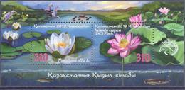 2019. Kazakhstan, Flora Of Kazakhstan, S/s, Mint/** - Kazakhstan