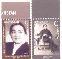 2019. Kazakhstan, Famous Persons, G.Chumbatova & S.Lapin, 2v, Mint/** - Kazakhstan