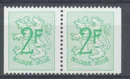 NB - [151068]SUP//**/Mnh-N° 1657d, 2F+2F Horizontal, N.d. Bords Gauche Et Droit, SNC - Belgium