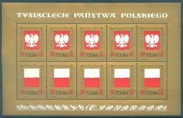 POLAND - 1966 - MNH/** -  Yv 1539-1540 Mi 1689-1690 - Lot 21249 - MINISHEET - 1944-.... République