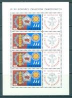 POLAND - 1967 - MNH/** -  Yv 1624 Mi 1769 - Lot 21250 - MINISHEET - 1944-.... République