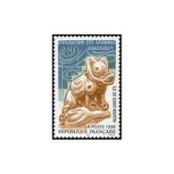 Timbre N° 2988 Neuf ** - Civilisation Des Arawaks. Guadeloupe. Chien En Céramique. - France