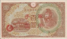 CHINE  100  Yen  Nd(1945)   -- UNC --    China - Cina
