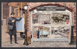 Belarus Weissrussland 2017 MNH** Mi. Nr. 1195-1198 Bl.15125th Anniversary Since The Commissioning Of Minsk Horse Railway - Belarus