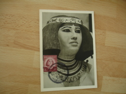 U A R Egype  Nefret Cm Carte Maximum C M - Égypte