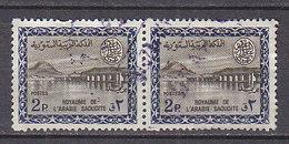 J1363 - ARABIE SAOUDITE SAUDI ARABIA Yv N°245A - Arabie Saoudite