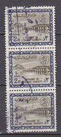 J1364 - ARABIE SAOUDITE SAUDI ARABIA Yv N°245A - Arabie Saoudite